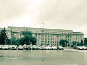 Проверка Конституции России ст.128.1 УК РФ
